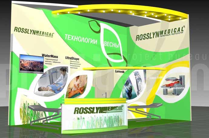 Дизайн выставочного стенда компании ROSSLYN MEDICAL.