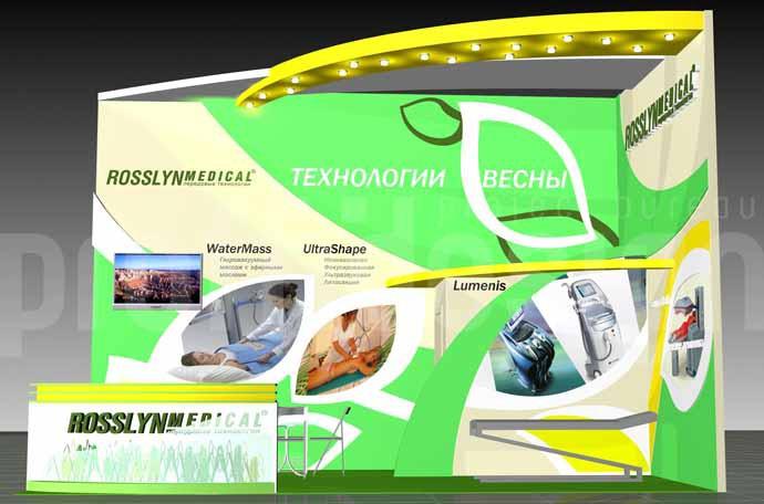 Проектирование выставочного стенда бизнес класса компании ROSSLYN MEDICAL.