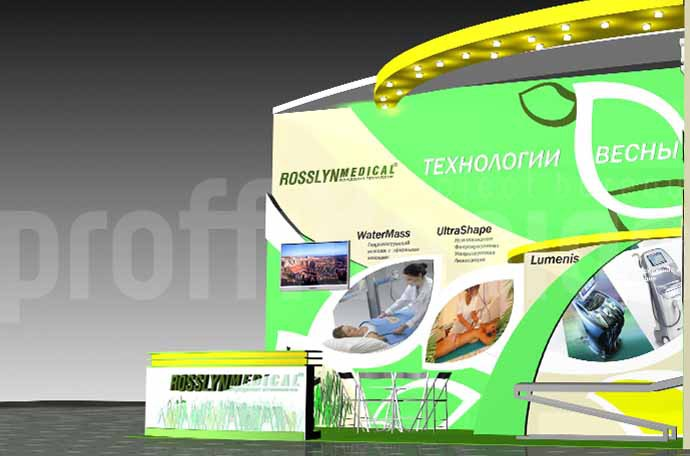 Дизайн-проект выставочного стенда компании ROSSLYN MEDICAL.