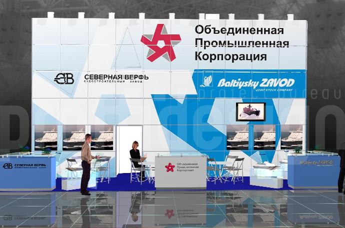 Дизайн выставочного стенда для «Объединённой Промышленной Корпорации»