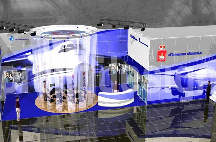 Дизайн-проект выставочного стенда для компании «Пермские Моторы».
