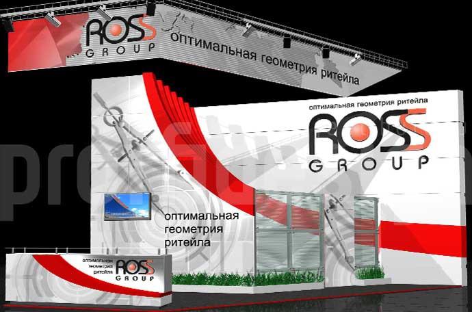 Дизайн выставочного стенда бизнес класса компании Ross Group