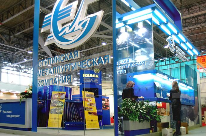 Дизайн и строительство выставочного стенда «Ступинской металлургической компании» - фото