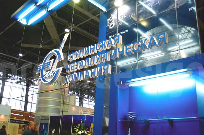 Дизайн и застройка выставочного стенда на выставке Металл-Экспо 2007  - фото