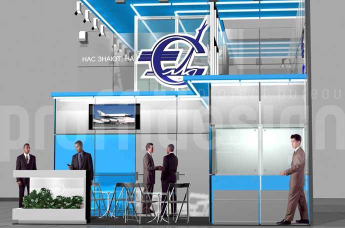 Дизайн-проект выставочного стенда «Ступинской металлургической компании».