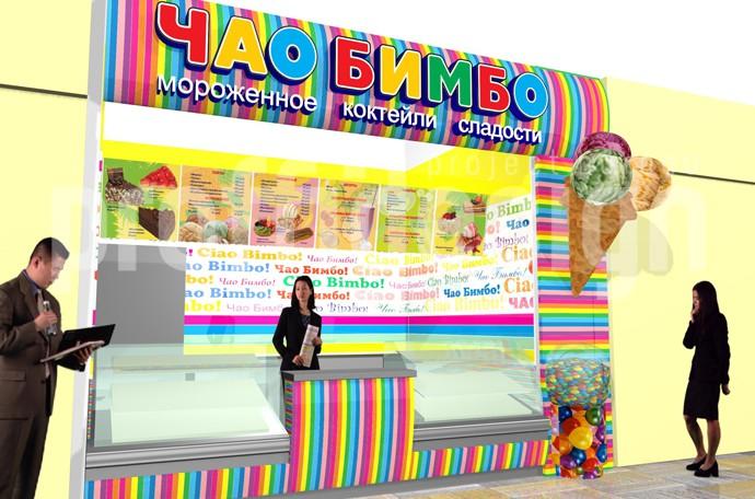 3-д визуализация дизайна кафе фастфуд «ЧАО БИМБО»