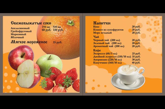 Дизайн слайдов для световых панелей меню сети фаст фуда «Блинкофф»