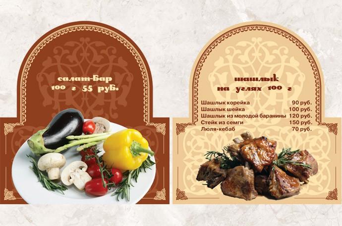 Дизайн панелей меню для сети кафе фастфуд «Шашлык-машлык»
