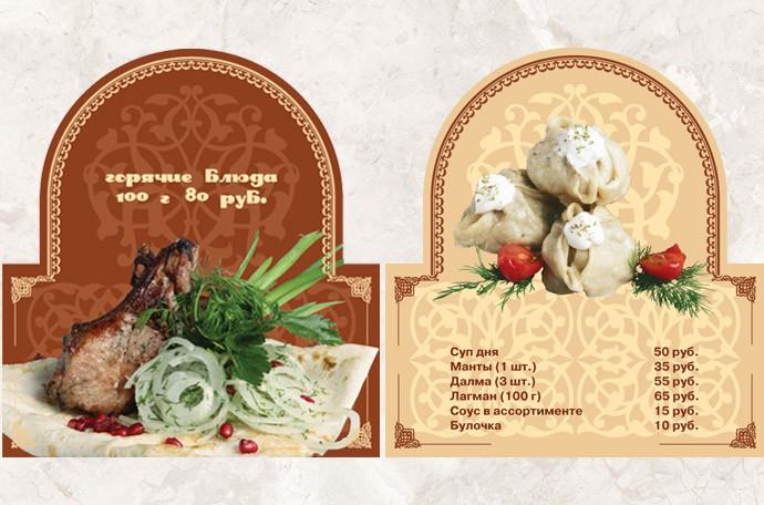 Дизайн настенных меню для сети кафе фастфуд «Шашлык-машлык»