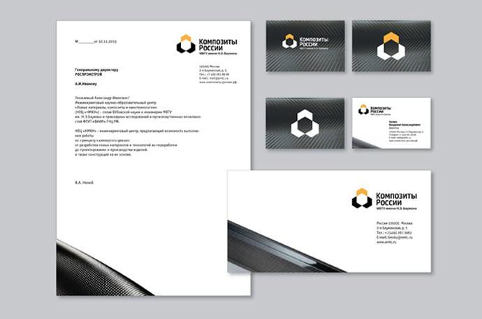 Фирменный стиль для компании «Композиты России» - логотип, бланк, конверт, визитка