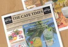 Дизайн меню-газеты для сети ресторанов «КофеТун».