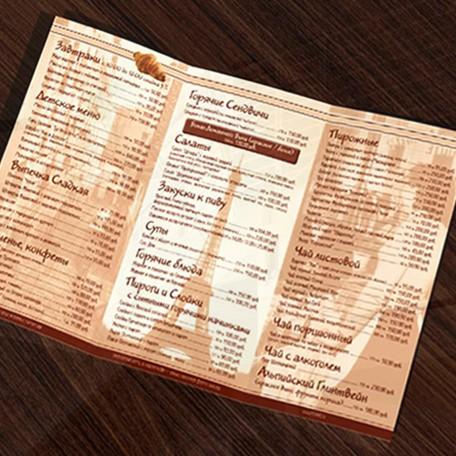 Заказать дизайн меню французской пекарни-кафе-кондитерской.