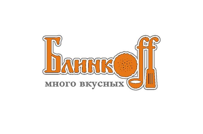 Дизайн бренда сети фастфуд «Блинкофф»