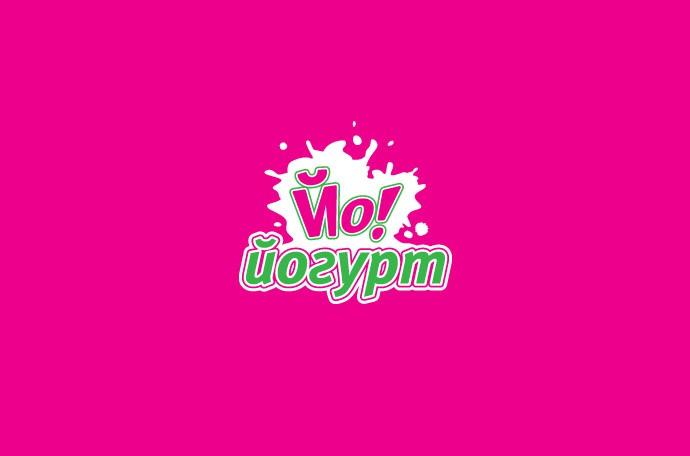 Дизайн логотипа для  кафе фастфуд «Йо-йогурт»