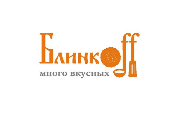Дизайн логотипа для кафе фастфуд «Блинкофф»