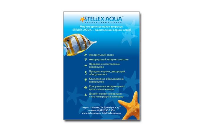 дизайн рекламной листовки для компании «Стеллекс Аква»