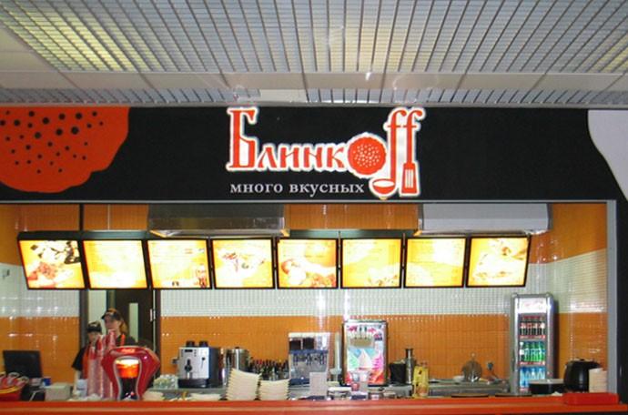 Вывеска кафе фастфуд «Блинкофф»