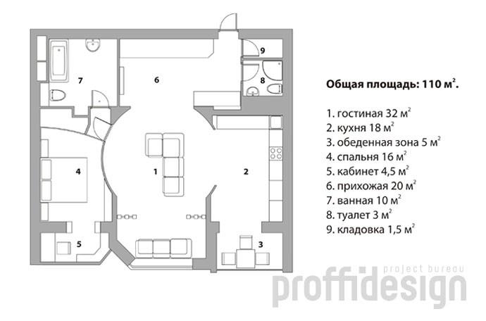 План интерьера московской квартиры на улице Гарибальди