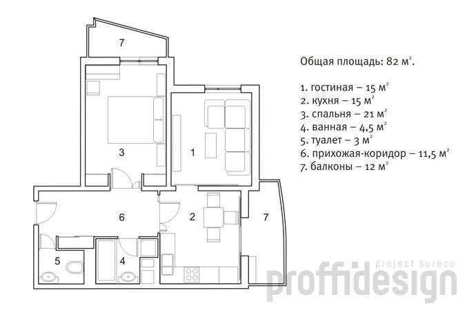 План интерьера квартиры в Москворечье-Сабурове