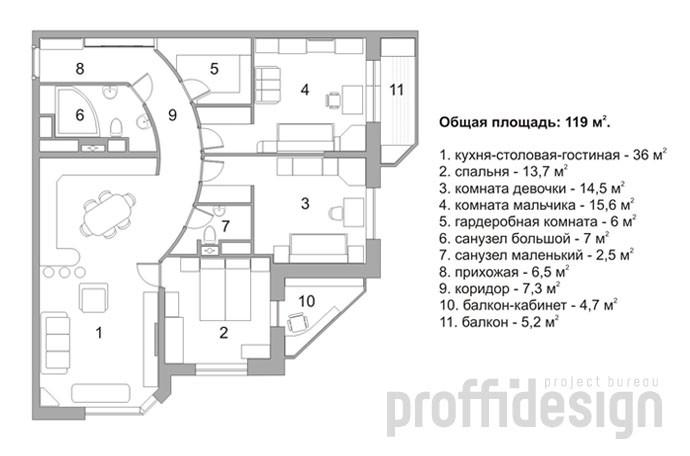 План интерьера четырехкомнатной квартиры, с угловой планировкой
