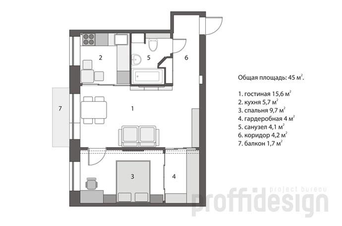 План перепланировки двух-комнатной квартиры