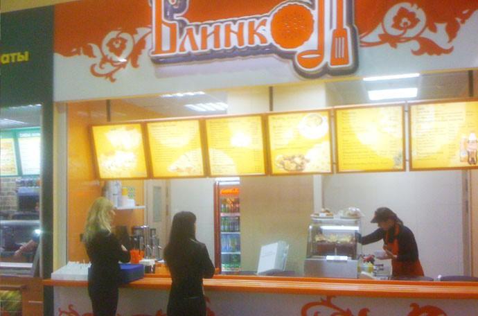 Кафе фастфуд (быстрого питания) «Блинкоff», фото