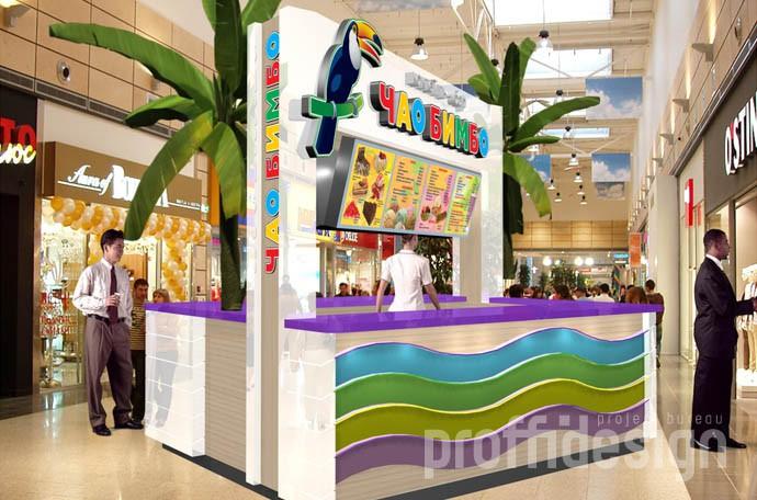 3Д-моделинг отдельно стоящего кафе-бара, варианты дизайна