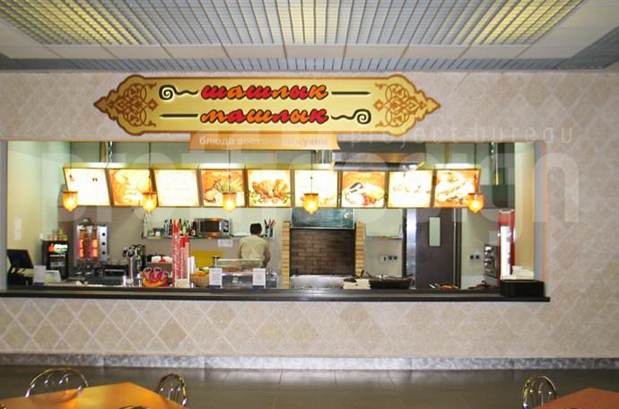 Дизайн фастфуда восточной кухни «ШАШЛЫК-МАШЛЫК», фото