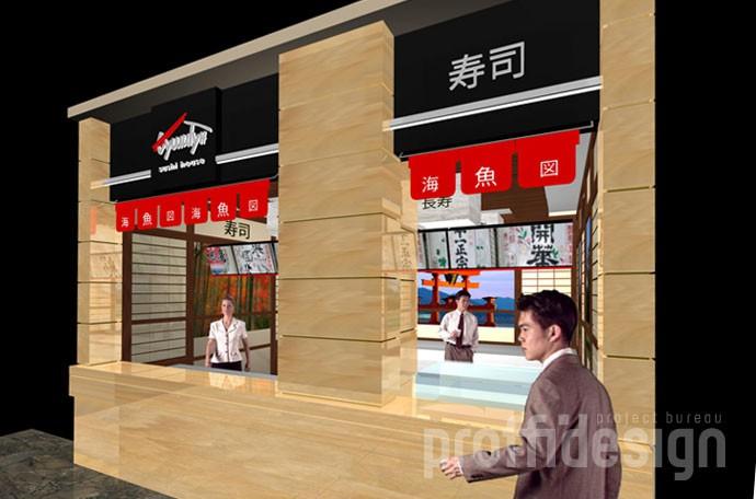 Дизайн-проект фастфуда суши-бара Суши-Тун, 3Д-моделинг