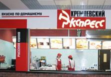 Дизайн фастфуда «КРЕМЛЕВСКИЙ ЭКСПРЕСС», блюда традиционной русской и советской кухни