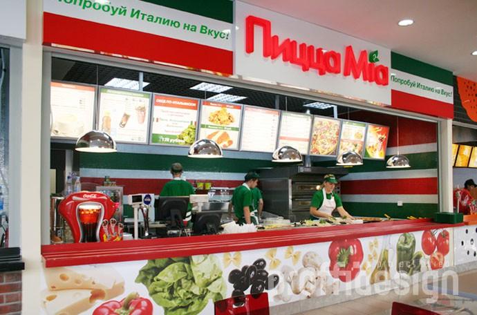 кафе быстрого обслуживания, фастфуд «Пицца Миа», фото