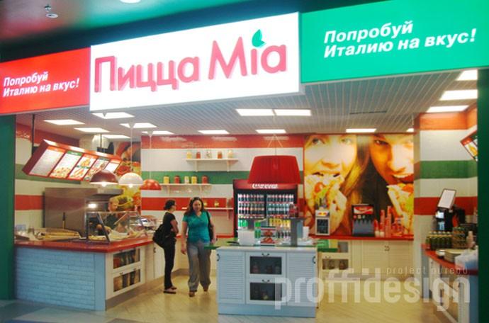 Дизайн фастфуда «Пицца Миа» в Ростове-на-Дону