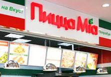 Дизайн кафе фастфуд «Пицца Миа», ТРЦ «Пушкинский», г. Курск