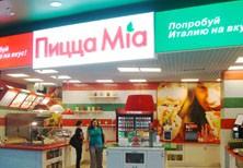 Дизайн пиццерии-фастфуд «Пицца Миа» в г. Ростов-на-Дону