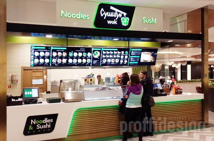 Фасад вок-кафе-суши-бара «СушиТун wok» (фото)