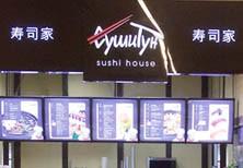 Дизайн суши-бара фастфуд «Суши Тун» в ТРЦ «АФИМОЛ», «МОСКВА-СИТИ»
