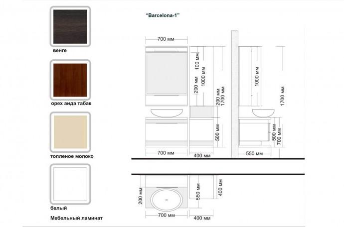 Изготовить комплект мебели для ванной по чертежам