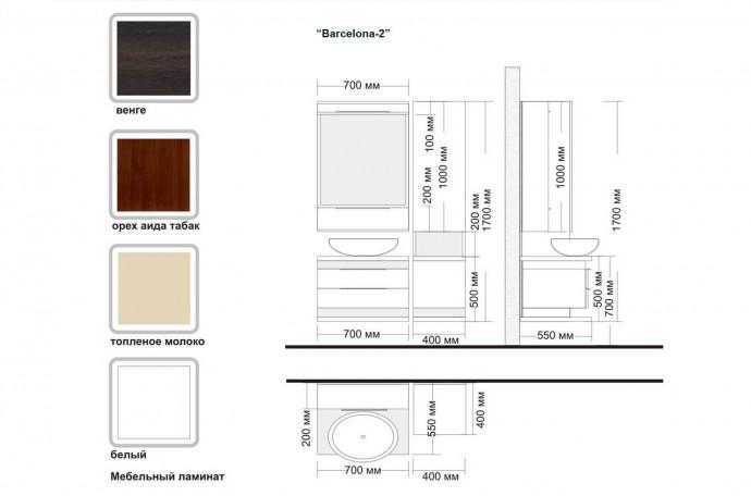 """Изготовить мебель для ванной комнаты, заказать комплект мебели в ванную """"Барселона-2"""""""