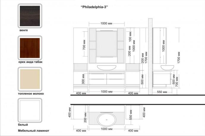 Чертёж для зготовления мебели для ванной комнаты, мебель на заказ в Москве