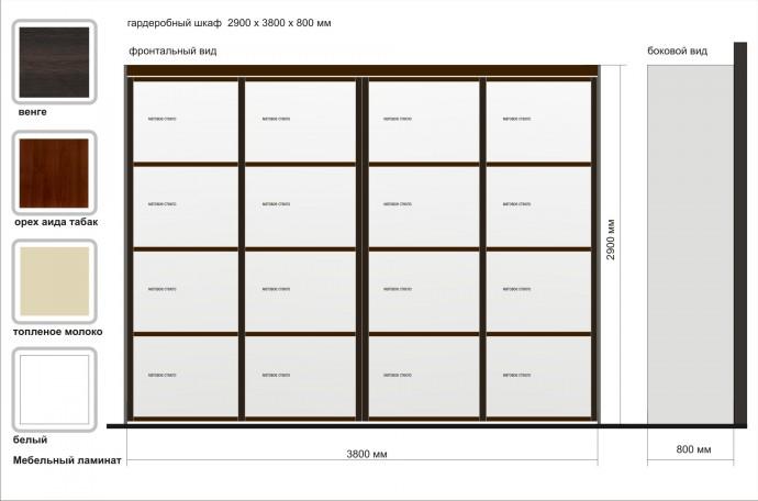 Схема шкафа-купе со стеклянными дверями