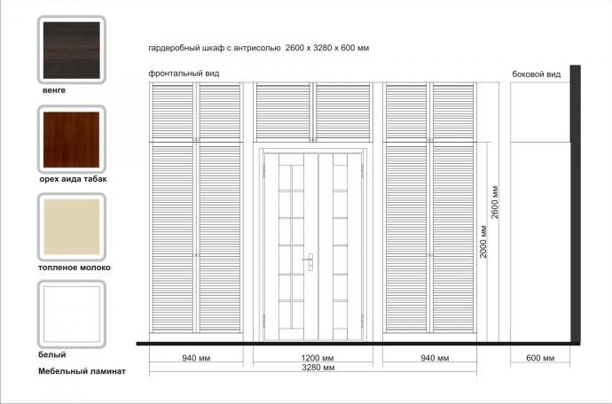 изготовление встроенных шкафов в москве по индивидуальным проектам, чертёж шкафа