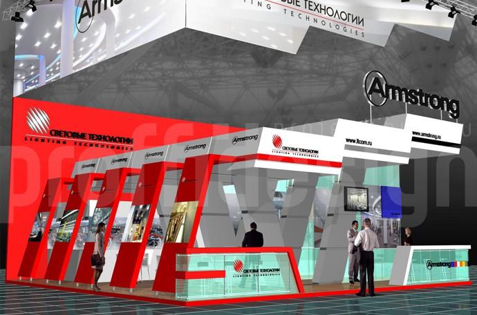 Дизайн выставочного стенда компании ARMSTRONG