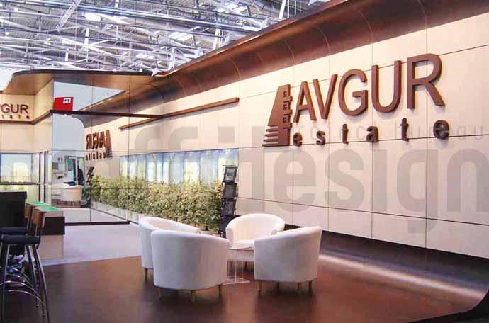 Дизайн выставочного стенда компании Авгур Эстейт - Фото-Мюнхен
