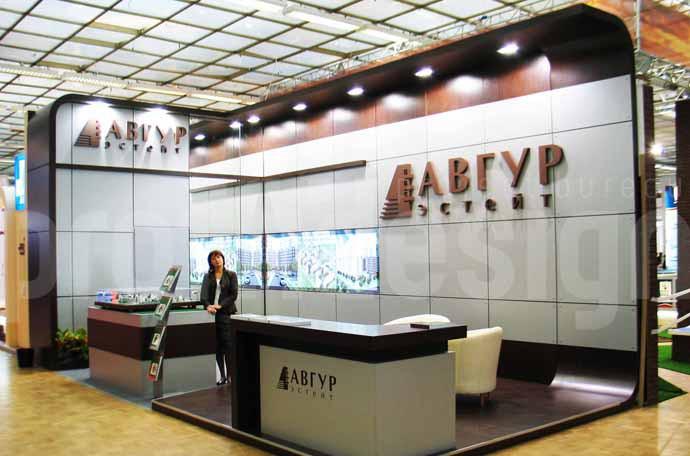 Фото выставочного стенда компании «АВГУР ЭСТЕЙТ»