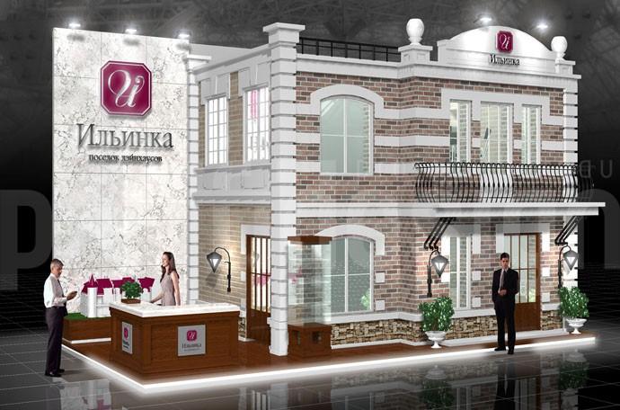 Дизайн выставочного стенда компании «ИЛЬИНКА»