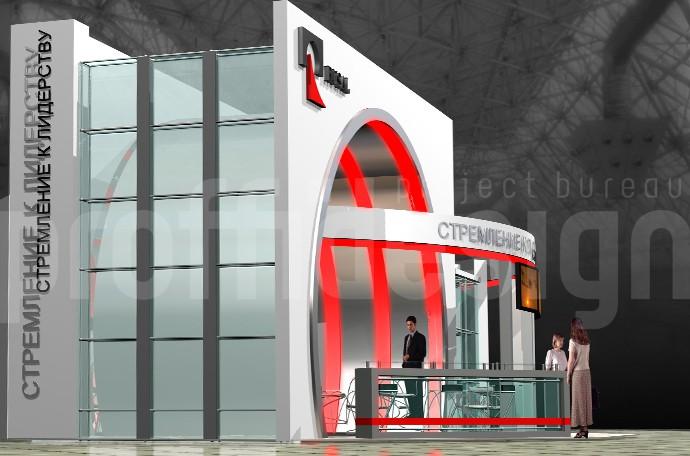 Дизайн стенда для компании Русал - компания Proffidesign