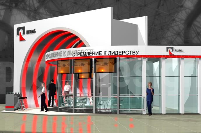 Дизайн выставочного стенда для компании Русал