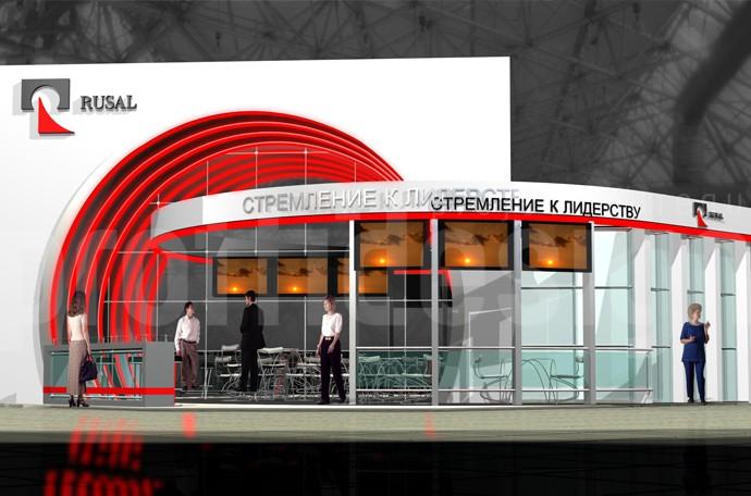 Дизайн эксклюзивного выставочного стенда компании Русал