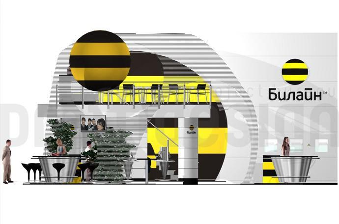 3D проект выставочного стенда компании Билайн-Алексей Романов