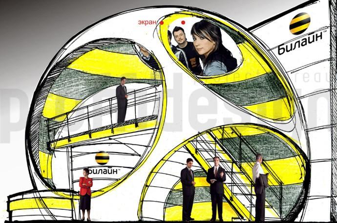 эскизный дизайн проект выставочного стенда компании Билайн-автор Алексей Романов